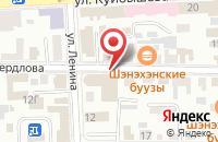 Схема проезда до компании АПТЕКА ЦОКТОЕВ А.Д в Петропавловке