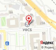 Управление Федеральной службы безопасности России по Республике Бурятия