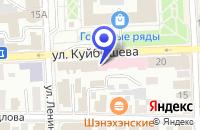 Схема проезда до компании ПАРИКМАХЕРСКАЯ ЭЛИТ в Улан-Удэ