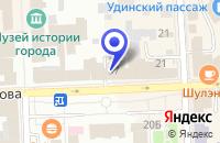 Схема проезда до компании ЦЕНТР ГОСУДАРСТВЕННОЙ ИНСПЕКЦИИ ПО МАЛОМЕРНЫМ СУДАМ МЧС РОССИИ в Улан-Удэ