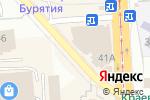 Схема проезда до компании Секрет в Улан-Удэ