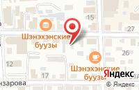 Схема проезда до компании Центр Противодействия Коррупции В Органах Государственной Власти в Улан-Удэ