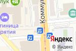 Схема проезда до компании Центральная в Улан-Удэ