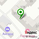 Местоположение компании Байкальский терминал