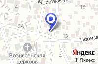 Схема проезда до компании ВЕРХНЕБАРГУЗИНСКИЙ ЛЕСХОЗ в Улан-Удэ