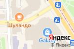 Схема проезда до компании Utanny в Улан-Удэ