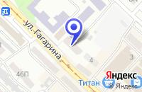 Схема проезда до компании АВТОШКОЛА РОСТО в Бичуре