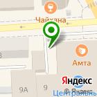 Местоположение компании Пирожковая