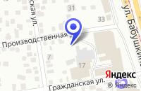 Схема проезда до компании ПРОДОВОЛЬСТВЕННЫЙ МАГАЗИН в Улан-Удэ