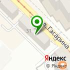 Местоположение компании VIP-АВТО