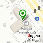 Местоположение компании Экопроект