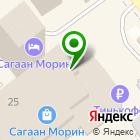 Местоположение компании Ковролайн