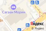 Схема проезда до компании Аквамарин в Улан-Удэ