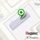 Местоположение компании Детский сад №111