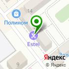 Местоположение компании Востсибпроект