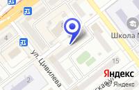 Схема проезда до компании ВЕТЕРИНАРНАЯ СТАНЦИЯ ПО БОРЬБЕ С БОЛЕЗНЯМИ ЖИВОТНЫХ в Баргузине