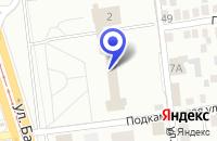 Схема проезда до компании ГОРОДСКОЙ ДВОРЕЦ ДЕТСКОГО ЮНОШЕСКОГО ТВОРЧЕСТВА в Бабушкине