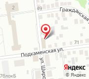 Управление Федеральной службы судебных приставов РФ по Республике Бурятия