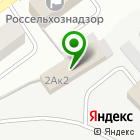 Местоположение компании Энергия