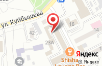 Схема проезда до компании Соел-Культура в Улан-Удэ