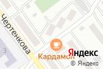 Схема проезда до компании AmaKids в Улан-Удэ