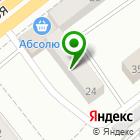 Местоположение компании Экоград