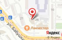 Схема проезда до компании Вертекс Инвест в Улан-Удэ