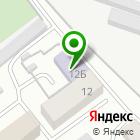 Местоположение компании Станция юных технико