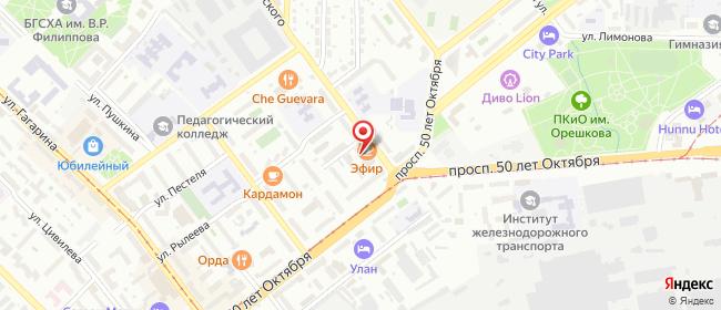 Карта расположения пункта доставки Ростелеком в городе Улан-Удэ