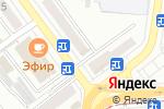 Схема проезда до компании Мир в Улан-Удэ