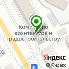 Местоположение компании ЗапСибЦемент