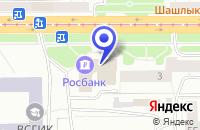 Схема проезда до компании БУРЯТСКОЕ ОТДЕЛЕНИЕ № 8601 СБЕРЕГАТЕЛЬНЫЙ БАНК РФ в Улан-Удэ