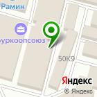 Местоположение компании За Рулем