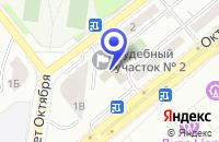 Схема проезда до компании МУП ЖКХ ЗАИГРАЕВО в Заиграеве