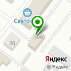 Местоположение компании Happy Burger