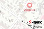 Схема проезда до компании Горячая чашка в Улан-Удэ