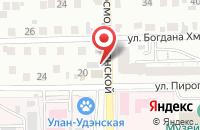Схема проезда до компании Ангара-Стройоптторг в Улан-Удэ