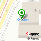 Местоположение компании Мастерская