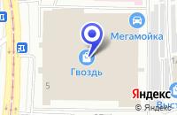 Схема проезда до компании АВТОСЕРВИС ВАРФОЛОМЕЕВ В.В. в Улан-Удэ