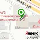 Местоположение компании УЛАН-УДЭ ЭЛИТ СТРОЙ