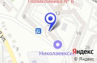 Схема проезда до компании ПАРИКМАХЕРСКАЯ БОЙКОВА Н.А. в Улан-Удэ