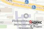 Схема проезда до компании Бэлиг в Улан-Удэ