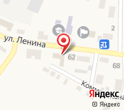 Управление образования Прибайкальского района МУ