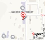 Администрация Прибайкальского района