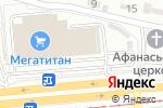 Схема проезда до компании Астэр в Улан-Удэ