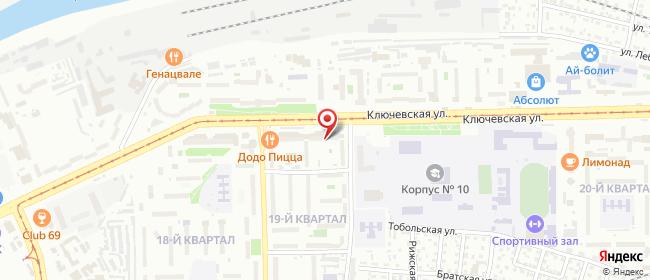 Карта расположения пункта доставки Westfalika в городе Улан-Удэ