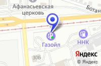 Схема проезда до компании ТФ БЕЛОУСОВ А.Г. в Улан-Удэ