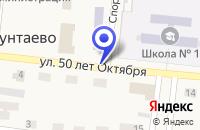 Схема проезда до компании ДОМ КУЛЬТУРЫ в Турунтаево