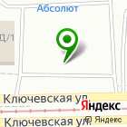Местоположение компании VAPE 10