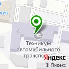 Местоположение компании БРТАТ
